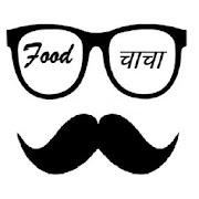 FoodChacha - Order Food Online ( Tilda )