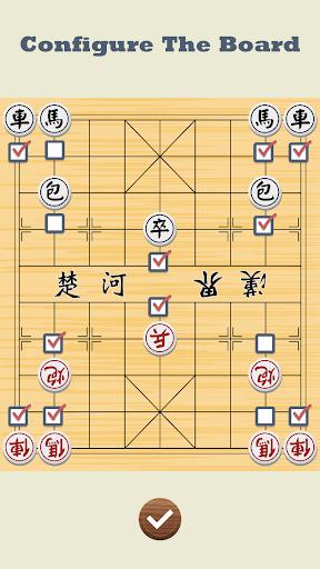 Chinese Chess screenshot 8
