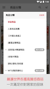 築巢購:健康·居家·時尚新指標 for PC-Windows 7,8,10 and Mac apk screenshot 4