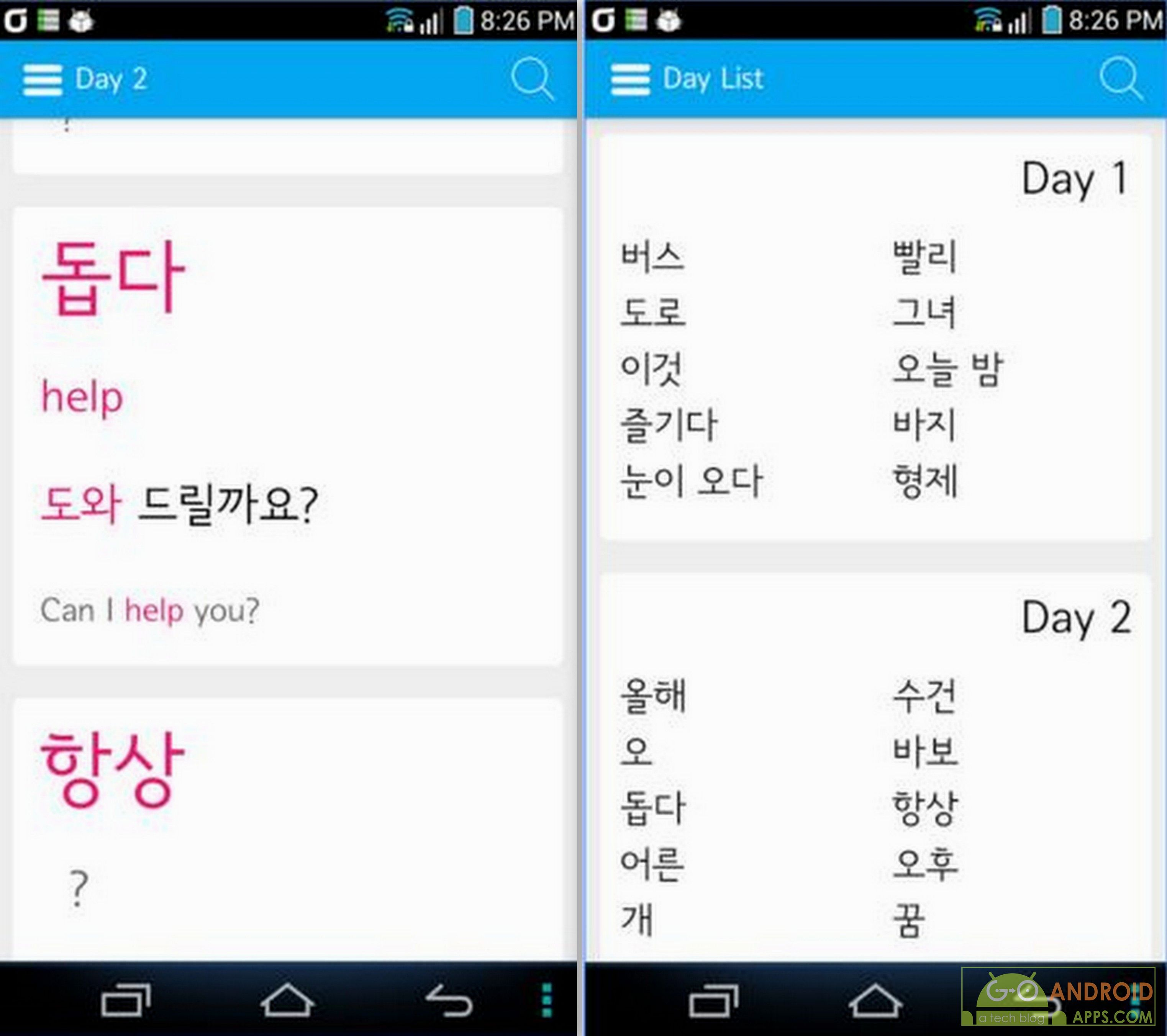 Learn-Korean-Words-And-Test-App