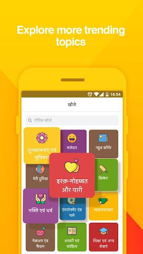Helo: WhatsApp Status,Video Clip,Share&Chat 1.7.5 screenshots 1