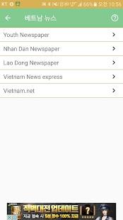 (유료)최고의 베트남어 학습 - náhled