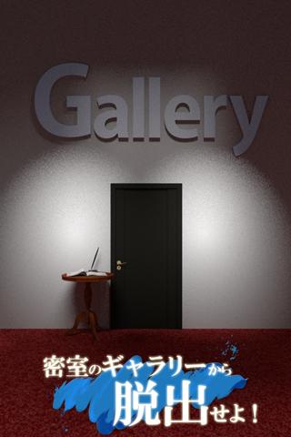脱出ゲーム Gallery