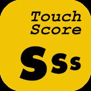 野球の個人向けスコア分析 タッチスコア SSS