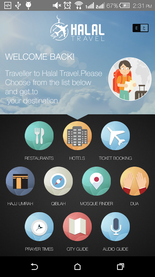 Halal Travel- screenshot