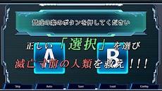【ノベルゲーム】テレキト【SF長編ノベル】のおすすめ画像3