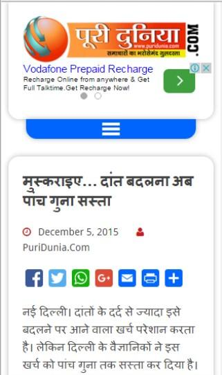 Puri Dunia- screenshot