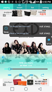 SmartMusicPlayer v2.42,Lyrics - screenshot thumbnail