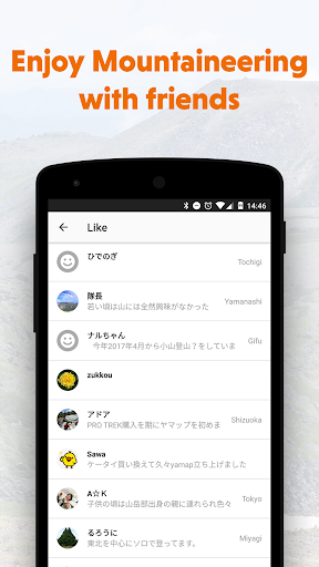 YAMAP - Social Trekking GPS App - 5.3.8 Windows u7528 6