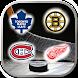 Logo Ice Hockey Quiz - Androidアプリ