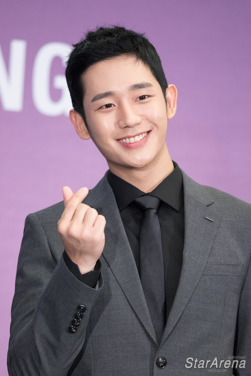 jung hae in actor story 1