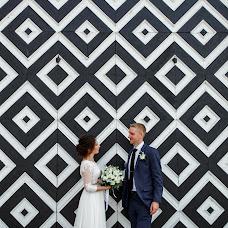 Wedding photographer Tatyana Dovgusha (TatiWed). Photo of 09.08.2018