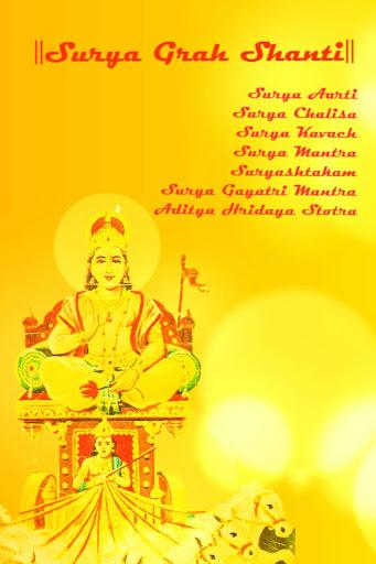 Surya Grah Shanti