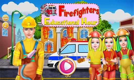 教育時間の消防士ゲーム