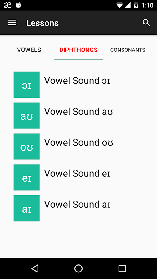 English Phonetic Pronunciation- screenshot