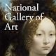Your Art (app)