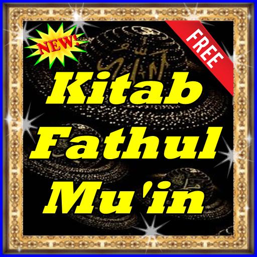 Kitab Fathul Mu'in + Terjemahan Lengkap 2.8 screenshots 1