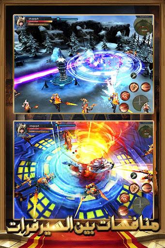 u062eu0627u062au0645 u0627u0644u062au0646u064au0646 - Dragon Ring 1.0.2 screenshots 1
