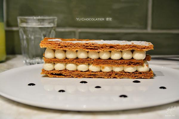 畬室法式巧克力甜點-世界大賽銀獎 好吃巧克力塔和千層派 台北東區美食