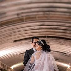 Wedding photographer Daniel Festa (dffotografias). Photo of 06.11.2018