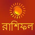 Bangla Rashifal: Horoscope icon