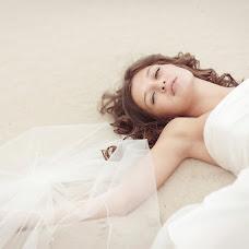 Wedding photographer Yuliya Goncharova (Juli). Photo of 21.04.2016