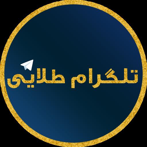 Golden Telegram (anti filter telegram)