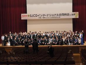 Photo: 終了後ステージに集結した福岡SJCD会員さんたちでした