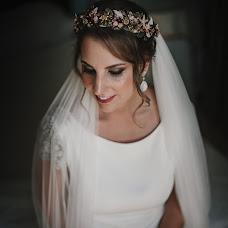 Fotógrafo de bodas Sergio Rojas (SergioRojas). Foto del 12.06.2019