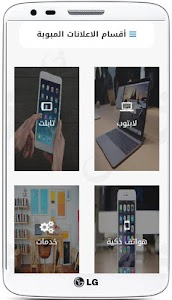 وسيط قطر screenshot 2