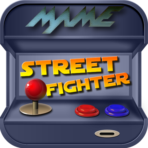 Guide (for Street Fighter)