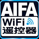 AIFA (艾法) WIFI 智慧家电控制盒 (CN)