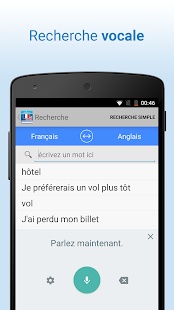 Français-Anglais Traduction- screenshot thumbnail