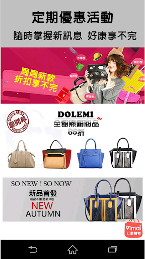 Dolemi Bag:皮作包物
