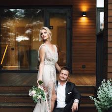 Wedding photographer Dmitriy Dobrolyubov (Dobrolubov). Photo of 31.07.2018