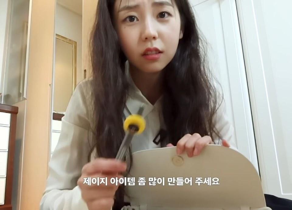 sohee2