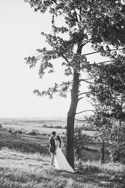 Fotógrafo de casamento Daniil Virov (danivirov). Foto de 03.05.2017