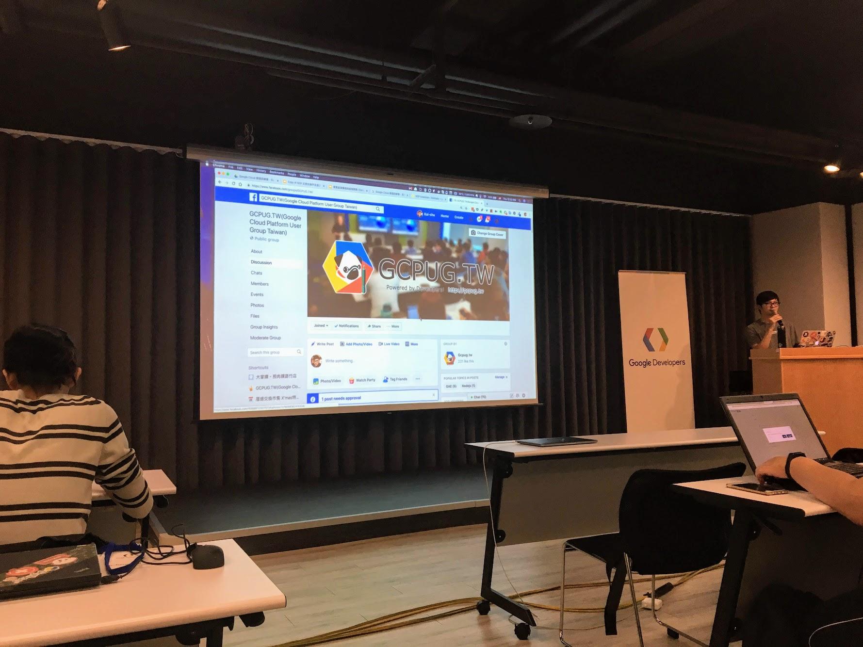 Google Cloud 開發訓練營 - 高雄場