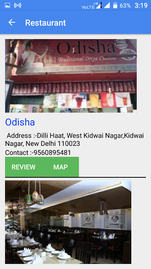 Odia Recipes - Taste of Odisha- screenshot