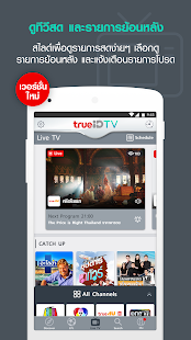 TrueID TV - Watch TV, Movies, and Live Sports - náhled
