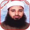Yasser Al-Qurashi complete Quran mp3 Offline Audio APK