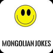 Mongolian Jokes