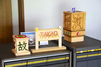 山田さんの木工作品