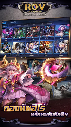 Garena RoV: Mobile MOBA game (apk) free download for Android/PC/Windows screenshot