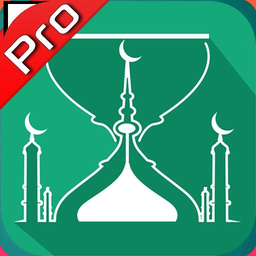 Muslim Companion - ADS FREE