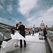 Wedding photographer Diana Vartanova (stillmiracle). Photo of 16.05.2018