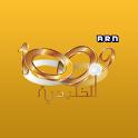 Al Khaleejiya 100.9 icon
