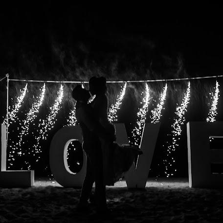 Fotógrafo de bodas Moisés Otake (otakecastillo). Foto del 13.12.2017