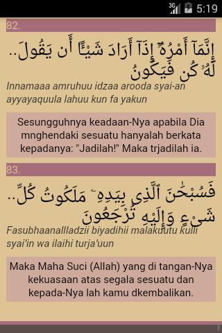 Download Surat Yasin Lengkap 83 Ayat