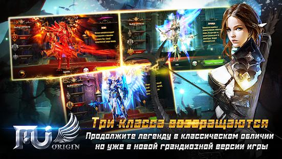 kxRc9MXOVpmVZWWW4S5gZBdGEJxdCunx5Utw_SEwschz1T8ivG60xio1o620vK2qxg=h310 MU Origin-RU (CBT) v1.0.0 apk + Obb Data full Apps